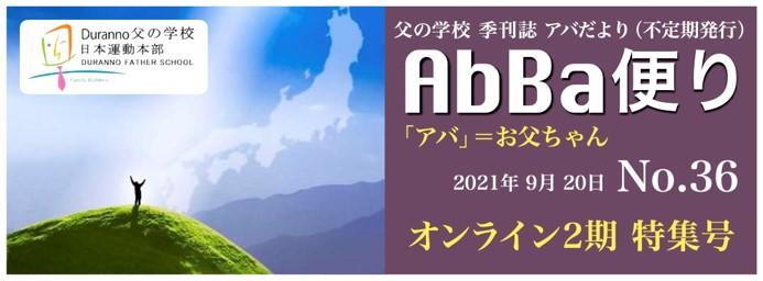 AbBa_36_Icon